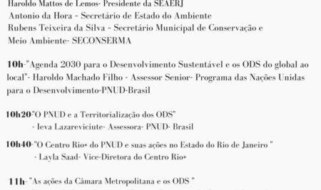 Seminário Objetivo do Desenvolvimento Sustentável das Nações Unidas no Estado do Rio de Janeiro