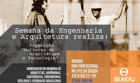 """Exposição """"Mulheres na Arquitetura e Tecnologia"""": Indique profissionais para serem homenageadas"""