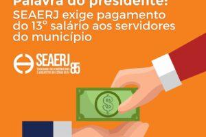 SEAERJ_noticia_22022021