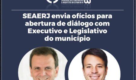 SEAERJ envia ofícios para abertura de diálogo com Executivo e Legislativo do município