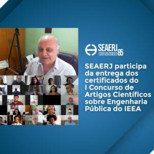 SEAERJ participa da entrega dos certificados do I Concurso de Artigos Científicos sobre Engenharia Pública do IEEA
