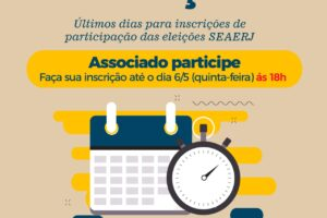SEAERJ_noticia_05052021