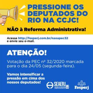 PRESSIONE OS DEPUTADOS DO RIO NA CCJC!