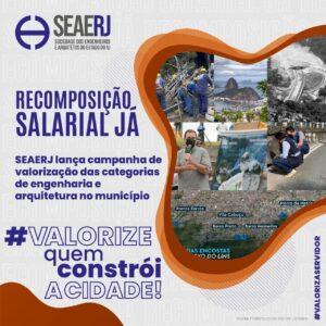 Recomposição salarial já: SEAERJ lança campanha de valorização das categorias de Engenharia e Arquitetura no Município
